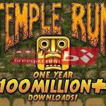 تحميل لعبة تمبل رن temple run 2017 للحاسوب