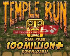 تحميل لعبة تمبل رن Templerun 2017