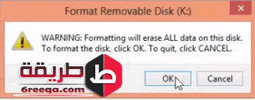 format 3