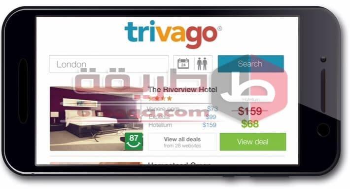 trivago-download