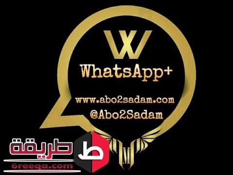 ابو صدام
