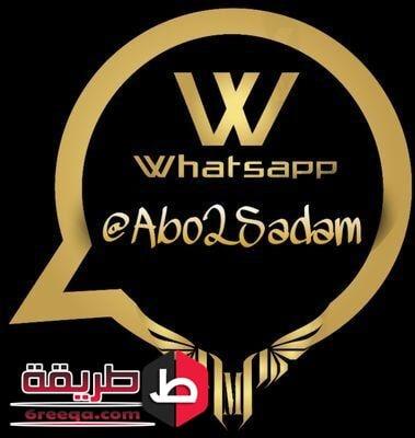 ابو صدام(2)