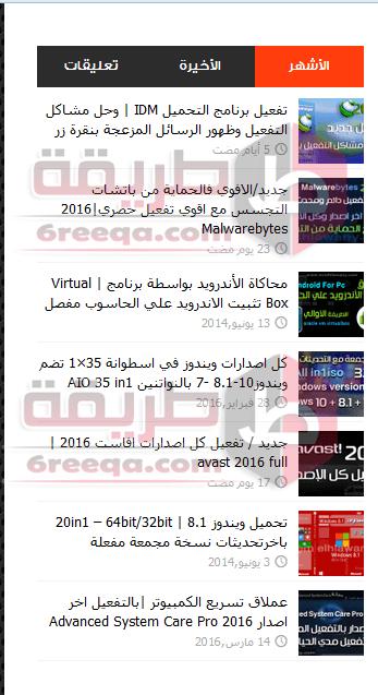 el7lwany2