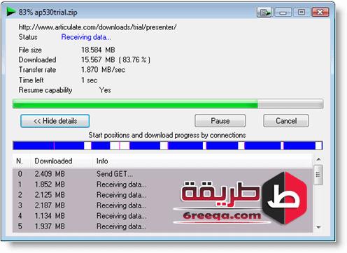 idm-latest-version-free-download