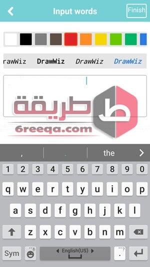 drawwiz56568