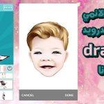 برنامج رسم الانمي للاندرويد drawwiz عربي مجانا