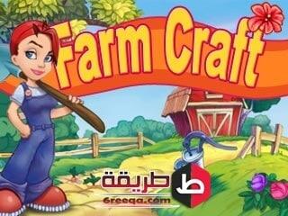 Farm-Craft-320×240