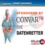تحميل برنامج PC Inspector Smart Recovery لاستعادة الصور المحذوفة
