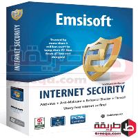 تحميل برنامج مكافحة التجسس Emsisoft Anti Malware مجانا للكمبيوتر