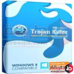 تحميل برنامج مكافحة الفيروسات تروجان كيلر trojan killer  للكمبيوتر