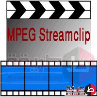 تحميل برنامج تعديل الفيديوهات MPEG Streamclip لتحويل صيغ الفيديو مجانا