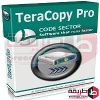 تحميل برنامج تيرا كوبي TeraCopy لنقل ونسخ الملفات للكمبيوتر مجانا