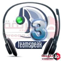 تحميل برنامج تيم سبيك 3 TeamSpeak للكمبيوتر والموبايل مجانا
