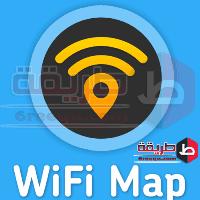 تحميل برنامج خريطة الواى فاى Wi Fi map Pro للحصول على انترنت مجانى
