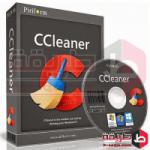تحميل برنامج تنظيف الهارد سى كلينر ccleaner 2018 للتخلص من الملفات القديمة