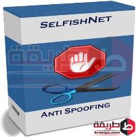 تحميل تطبيق التحكم فى الانترنت للمشتركين سيلفش نت SelfishNet apk للاندرويد