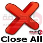 تحميل برنامج Close All Windows لغلق جميع البرامج دفعة واحدة