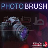 تحميل برنامج الكتابة على الصور بالعربى فوتو برش Photo Brush للكمبيوتر
