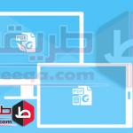 تحميل فوكست ريدر عربي Foxit Reader للتعديل على ملفات pdf