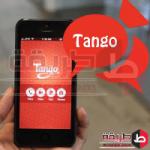 تحميل برنامج ماسنجر تانجو Tango لاجراء المكالمات الدولية مجانا