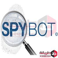 تحميل برنامج مكافحة الملفات الملغومة Spybot anti spyware مجانا للكمبيوتر