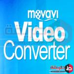 تحميل برنامج فيديو كونفيرتر Movavi Video Converter العربى لتحويل الصيغ