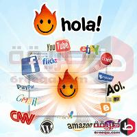 تحميل برنامج هولا فى بى ان Hola VPN للكمبيوتر والموبايل لفتح المواقع المحجوبة