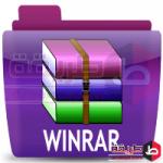 تحميل برنامج الملفات المضغوطة وينرار عربي Winrar 2018 للكمبيوتر والموبايل