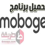 تحميل برنامج موبوجيني 2018 mobogenie للحصول على تطبيقات الاندرويد