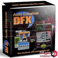 تحميل برنامج مكبر الصوت ديفيكس اوديو DFX Audio Enhancer للكمبيوتر