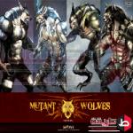 تحميل لعبة المستذئبين فريق ولفرين WolfTeam بالعربي مجانًا