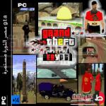 تحميل لعبة الثورة مستمرة جاتا مصر GTA Egypt للكمبيوتر مجانا