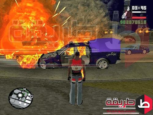 جاتا مصر GTA Egypt 6