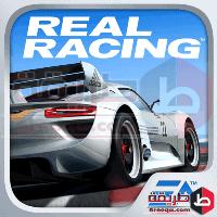 تحميل لعبة سباق السيارات Real Racing 3 عربي للاندرويد مجانا