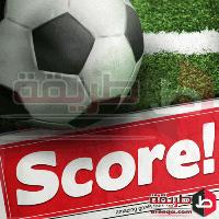 تحميل لعبة سكور هيرو 2018 Score Hero ابطال كرة القدم العالمية للموبايل