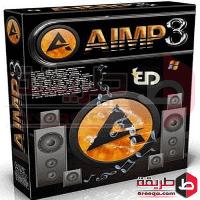 تحميل مشغل الميديا ايمب AIMP لتشغيل ملفات الموسيقى على الكمبيوتر والموبايل