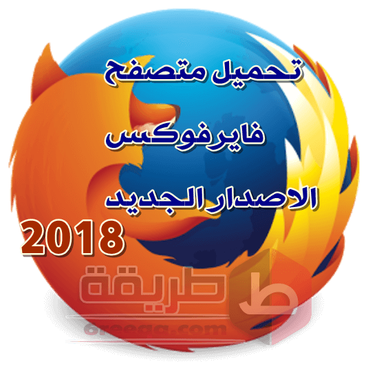 تحميل كونكر تهيس 2019 عربي