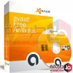 افاست Avast 5