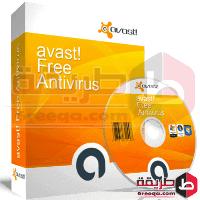 افاست 2018 عربي تحميل برنامج مكافح الفيروسات Avast للكمبيوتر