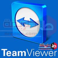 تحميل تيم فيور 2018 TeamViewer للتحكم عن بعد فى الكمبيوتر و الجوال