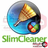 تحميل برنامج حذف الملفات القديمة 2018 سليم كلينر SlimCleaner للكمبيوتر