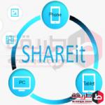 تنزيل برنامج الشير للكمبيوتر shareit 2018 apk للاندرويد مجانا