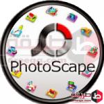 فوتو سكيب 2018 تحميل برنامج Photoscape لتركيب الصور والتعديل عليها