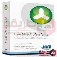 تحميل برنامج معرفة حجم الملفات 2018 ترى سايز TreeSize العربى للكمبيوتر