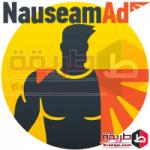 تحميل برنامج منع الاعلانات المزعجه 2018 NauseamAd للتخلص من النوافذ المنبثقة
