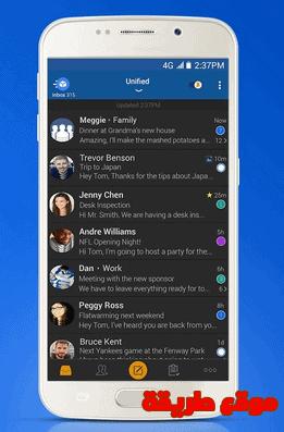 تطبيق Blue Mail