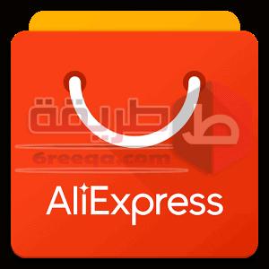 تحميل AliExpress Shopping App للتسويق الالكتروني عبر الاندرويد