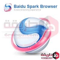 تحميل متصفح بايدو سبارك 2018 Baidu Spark Browser عربي