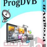 تحميل برنامج progdvp 2018 لمشاهدة القنوات الفضائية للكمبيوتر