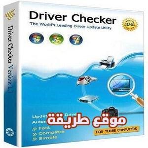 تحميل برنامج تحديث التعريفات Driver Checker مجانا للحواسيب